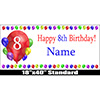 8TH BIRTHDAY BALLOON BLAST NAME BANNER PARTY SUPPLIES