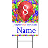 8TH CUSTOMIZED BALLOON BLAST YARD SIGN PARTY SUPPLIES