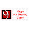 PERSONALIZED  9 YEAR OLD BANNER PARTY SUPPLIES