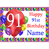 91ST BALLOON BLAST CUSTOMIZED PLACEMAT PARTY SUPPLIES
