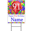 91ST CUSTOMIZED BALLOON BLAST YARD SIGN PARTY SUPPLIES
