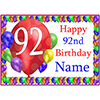 92ND BALLOON BLAST CUSTOMIZED PLACEMAT PARTY SUPPLIES