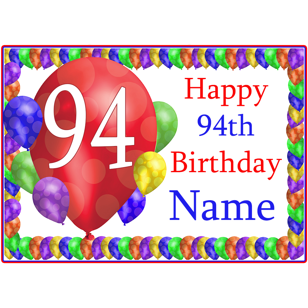 Click for larger picture of 94TH BALLOON BLAST CUSTOMIZED PLACEMAT PARTY SUPPLIES
