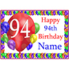 94TH BALLOON BLAST CUSTOMIZED PLACEMAT PARTY SUPPLIES