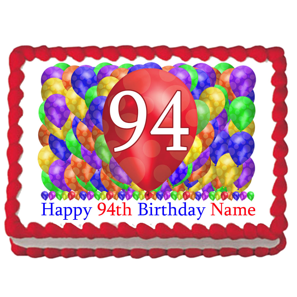 Click For Larger Picture Of 94TH BIRTHDAY BALLOON BLAST EDIBLE IMAGE PARTY SUPPLIES
