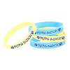 DISCONTINUED PARTY PUPS RUBBER BRACELET PARTY SUPPLIES