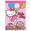 HELLO KITTY BALLOONS TREAT SACK PARTY SUPPLIES
