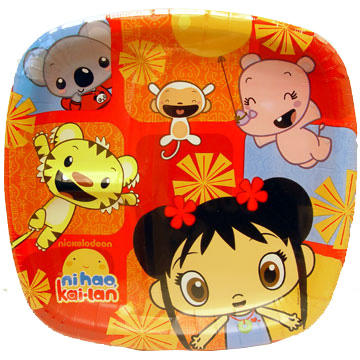 Click for larger picture of DISCONTINUED NI HAO KAI-LAN DINNER PLATE PARTY SUPPLIES