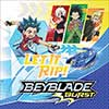 BEYBLADE BEVERAGE NAPKIN PARTY SUPPLIES