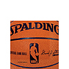 DISCONTINUED SPALDING BBALL BEVERAGE NAP PARTY SUPPLIES