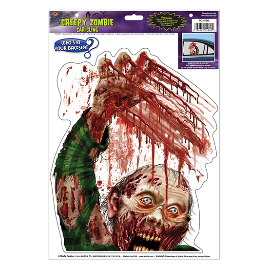 ZOMBIE CAR CLING PARTY SUPPLIES