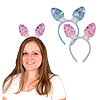 EASTER EGG BOPPERS (12/CS) PARTY SUPPLIES