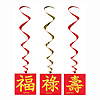 ASIAN WHIRLS PARTY SUPPLIES