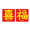 ASIAN COASTERS (96/CS) PARTY SUPPLIES