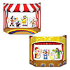 PUPPET SHOW THEATER PHOTO PROP (6/CS) PARTY SUPPLIES