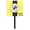 DISCONTINUED BUZZ YARD SIGN PL PARTY SUPPLIES