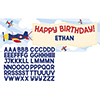 LIL FLYER AIRPLANE GIANT BANNER PARTY SUPPLIES
