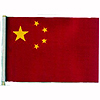 CHINA HANDHELD FLAG (4X6 IN.) PARTY SUPPLIES