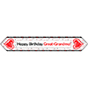 GREAT-GRANDMA BIRTHDAY LOVE TABLE BANNER PARTY SUPPLIES