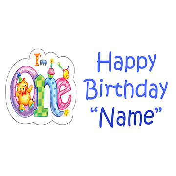 PERSONALIZED I'M ONE BOY BANNER PARTY SUPPLIES