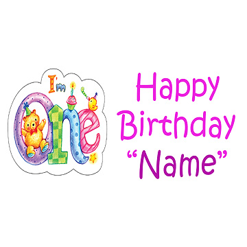 PERSONALIZED I'M ONE GIRL BANNER PARTY SUPPLIES