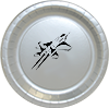AIR FORCE JET FIGHTER DESSERT PLATE 8/PK PARTY SUPPLIES