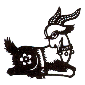 Click for larger picture of DISCONTINUED MOUNTAIN GOAT RUBBER STAMP PARTY SUPPLIES