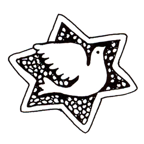 DISCONTINUED DOVE RUBBER STAMP PARTY SUPPLIES
