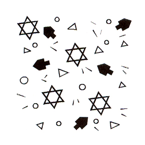 DISCONTINUED CHANUKAH SQUARE RBBR STAMP PARTY SUPPLIES