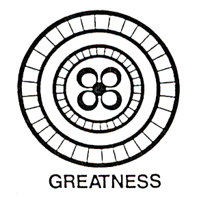 DISCONTINUED GREATNESS SYMBOL STAMP PARTY SUPPLIES
