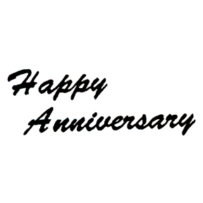 DISCONTINUED HAPPY ANNIV/ BRUSH  STAMP PARTY SUPPLIES