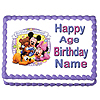 DISNEY BABIES BD WISHES EDIBLE ICING ART PARTY SUPPLIES