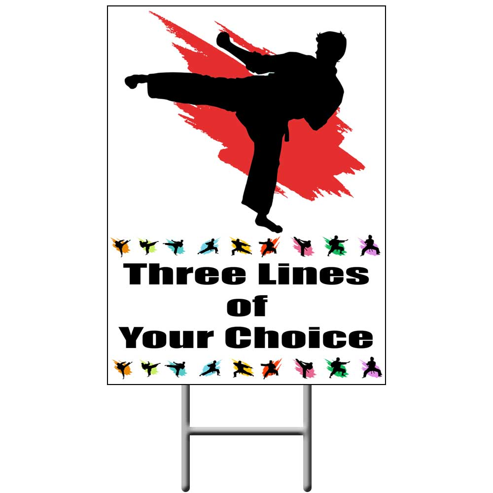 MARTIAL ARTS PERSONALIZED YARD SIGN PARTY SUPPLIES