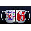 PERSONALIZED 65TH BALLOON MUG PARTY SUPPLIES