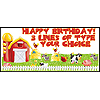 PERSONALIZED FARM PALS BANNER PARTY SUPPLIES