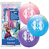 FROZEN PRINTED PUNCH BALL BALLOON FAVOR PARTY SUPPLIES