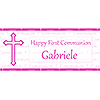 PERSONALIZED PINK COMMUNION BANNER PARTY SUPPLIES