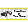 PERSONALIZED POLICE BANNER PARTY SUPPLIES