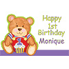 PERSONALIZED TEDDY'S 1ST BIRTHDAY BANNER PARTY SUPPLIES