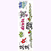 COLOR DESIGN CHINESE CHARACTERS ROSES PARTY SUPPLIES
