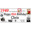 1949 DELUXE PERSONALIZED BANNER PARTY SUPPLIES