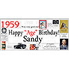 1959 JUMBO PERSONALIZED BANNER PARTY SUPPLIES