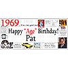 1969 DELUXE PERSONALIZED BANNER PARTY SUPPLIES
