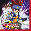DISCONTINUED BEYBLADE BEVERAGE NAPKINS PARTY SUPPLIES