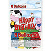 DISCONTINUED FARM FRIENDS LATEX BALLOONS PARTY SUPPLIES