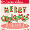 MERRY XMAS CAKE TOP (12/CS) PARTY SUPPLIES