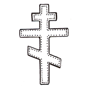 DISCONTINUED ORTHODOX CROSS RUBBER STAMP PARTY SUPPLIES