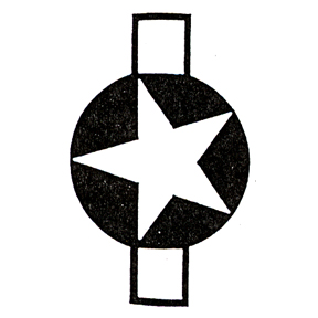 DISCONTINUED STAR SYMBOL MEDIUM  STAMP PARTY SUPPLIES