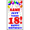 PERSONALIZED 18TH BALLOON BD DOOR BANNER PARTY SUPPLIES