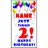 PERSONALIZED 2ND BALLOON BDY DOOR BANNER PARTY SUPPLIES